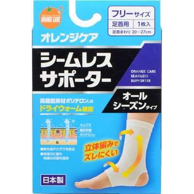Orange Care Seamless Support, Feet first Free Size 20-27 cm, bó cổ chân thể thao của Nhật