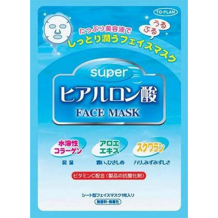 Super Hyaluronic Acid Face Mask SHA FACE MASK của Nhật