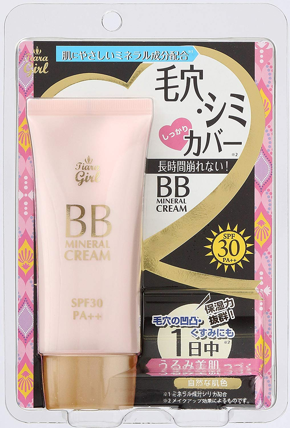 MYM TIARA GIRL BB CREAM 50g SPF30 PA++ FOUNDATION